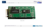 深蓝宇 PCL-9501工控主板 用户手册