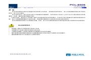 深蓝宇 PCL-9305工业主板 用户手册