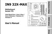 升技IN9 32X-MAX Wi-Fi主板英文说明书
