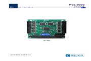 深蓝宇 PCL-9302工业主板 用户手册