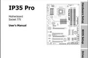 升技IP35 Pro主板英文说明书