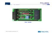 深蓝宇 PCL-9402工业主板 用户手册