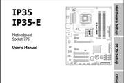 升技IP35-E主板英文说明书