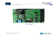 深蓝宇 PCL-2101工业主板 用户手册