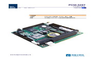 深蓝宇 PCM-3497工业主板 用户手册