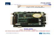 深蓝宇 PCM-3590工业主板 用户手册