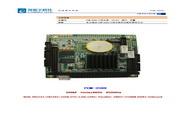 深蓝宇 PCM-3589工业主板 用户手册