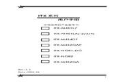 致铭 ITX-M4S1LA-2电脑主板 使用说明书