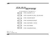 致铭 ITX-M4S1L7电脑主板 使用说明书