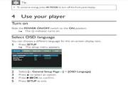 飞利浦PET941D携式DVD播放器使用说明书