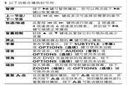 飞利浦PET2008携式DVD播放器使用说明书