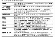 飞利浦PET738携式DVD播放器使用说明书