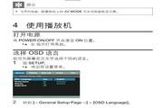 飞利浦PET742携式DVD播放器使用说明书