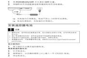 飞利浦PET739携式DVD播放器使用说明书
