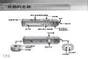 三星YP-55 MP3播放器简体中文版说明书