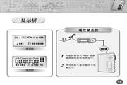 三星YP-750 MP3播放器简体中文版说明书