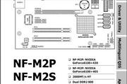 升技NF-M2S主板英文说明书