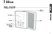 三星YP-K5 MP3播放器简体中文版说明书