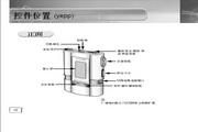 三星YP-N30 MP3播放器简体中文版说明书
