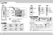 三星BR-1320 MP3播放器使用说明书
