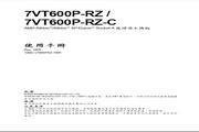 技嘉 7VT600P-RZ-C主板 说明书