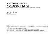 技嘉 7VT600-RZ主板 说明书