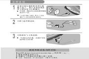 三星MCD-SM60 MP3播放器简体中文版说明书