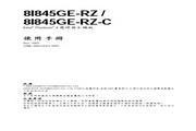技嘉 8I845GE-RZ-C主板 说明书