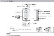 海尔MAF-L30 MP3播放器使用说明书