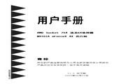 磐正 EP-8KRAI-A主板 说明书