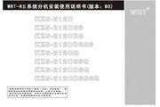 慧锐通 KZS-212C...