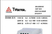 台安EV300 220V变频式电机调节器说明书