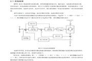 英杰KTY3-2500三相晶闸管交流调压器用户手册