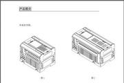 台安TP03控制器说明书