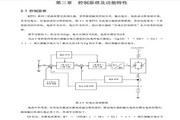 英杰KTY3-0450三相晶闸管交流调压器用户手册