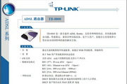 TP-LINK TD-8800...
