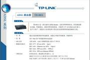 TP-LINK TD-8831路由器说明书