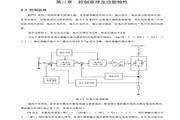 英杰KTY3-0025三相晶闸管交流调压器用户手册