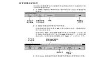 安捷伦DSO7104A示波器用户指南