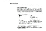 安捷伦MSO7104A示波器用户指南