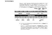 安捷伦MSO7054A示波器用户指南