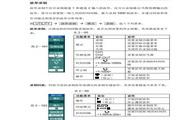 普源精电DS1102MD数字示波器用户手册