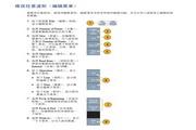泰克AFG3251任意波形/函数发生器用户手册