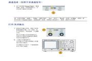 泰克AFG3102任意波形/函数发生器用户手册