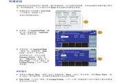 泰克AFG3101任意波形/函数发生器用户手册
