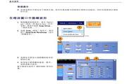 泰克DPO7054示波器用户手册