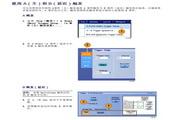 泰克DPO7104示波器用户手册