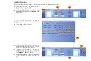 泰克DPO7254示波器用户手册