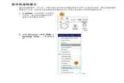 泰克DPO7354示波器用户手册