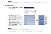 泰克MSO70404示波器用户手册